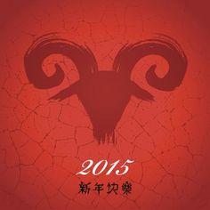 Horóscopo Chinês para 2015: ano do Carneiro