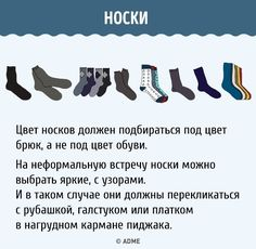 50 Ideas Womens Fashion Classy Winter Style For 2019 Latest Mens Fashion, Diy Fashion, Trendy Fashion, Winter Fashion, Fashion Outfits, Fashion Tips, Trendy Style, Fashion Clothes, Fashion Casual