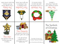 Free printable book- religious symbols of Christmas mini book.
