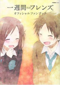 One Week Friends Official Fanbook $22.00 http://thingsfromjapan.net/one-week-friends-official-fanbook/ #Japanese fanbook #Japanese anime fanbook #one week friends