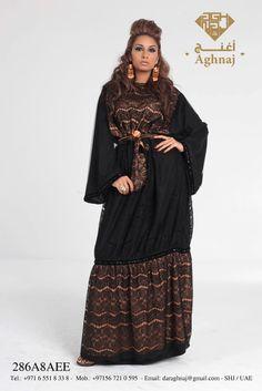 * خليجية *: Dubai Abaya Trends