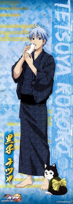 Kuroko Tetsuya - Kuroko no Basuke - Image - Zerochan Anime Image Board Manga Art, Anime Art, Kagami Kuroko, Akashi Seijuro, Kuroko No Basket Characters, Desenhos Love, Akakuro, Kuroko's Basketball, Anime Comics