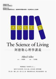 阿德勒心理學講義 The Science of Living