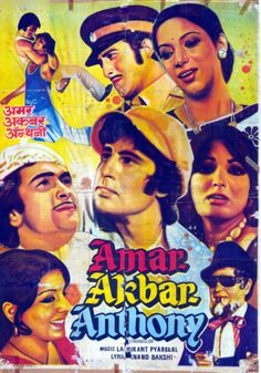 Amar Akbar Anthony [Poster, 1 of 7 high-resolution movie posters in this group. Old Bollywood Movies, Bollywood Party, Vintage Bollywood, Bollywood Songs, Old Movie Posters, Cinema Posters, Film Posters, Vintage Posters, Amitabh Movies