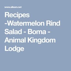 Recipes -Watermelon Rind Salad - Boma - Animal Kingdom Lodge