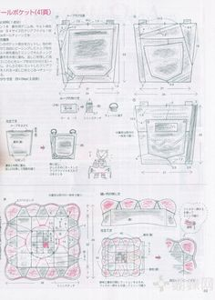 JAPANESE MAGAZINE Quilt. Many bags. Discussion on LiveInternet - Russian Service Online diary (B) 3 of 4