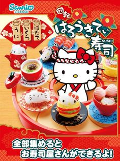 Re-Ment Hello Kitty Sushi Bar Dollhouse Miniature  cute highly detailed miniature set from Re-Ment in Japan