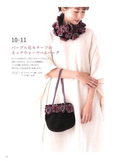 Crochet Shawl, Easy Crochet, Knit Crochet, Russian Online, Crochet Triangle, Japanese Patterns, Shawl Patterns, Crochet Books, Easy Knitting