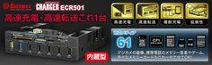ENERMAX 内蔵型61in1カードリーダライタ MIGHTY CHARGER ECR501 -  USB 3.0×1、USB 2.0×5、eSATA×1、全61メディアがこれ1台...