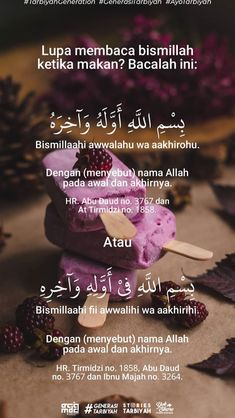 Islamic Inspirational Quotes, Islamic Quotes, Muslim Religion, Doa Islam, Learn Islam, Self Reminder, A Star Is Born, Islamic Pictures, Quran Quotes