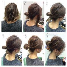 いいね!612件、コメント5件 ― 小屋侑大【Way's】さん(@koyahair)のInstagramアカウント: 「💘koyarrange💘 1. 伸ばしかけのボブで作るお団子アレンジです^ ^ 2. 髪をサイドとバックに分けて、バックの毛をゴムでとめる(毛先は残す) 3.…」