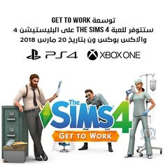 The Sims 4 Get to Work expansion coming to Xbox One and PlayStation 4 on March 20th  رجب        #game #gaming #gamers #gamestrailers #videogames #gameplay #games #playstation #xboxonex #ps5 #4k #xbox #video #xboxone #ps4 #pc #pcgames #tech #technology #trailers #العاب #العاب_فيديو #جيمز #صور #اجهزه #اخبار #فيديو