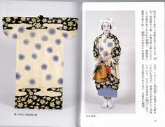 Muromachi kosode ensemble, with that headscarf I mentioned earlier (sorry, I don't know its name). Shibori tie dye.    (Source: immortal Geisha - http://www.immortalgeisha.com/ig_bb/viewtopic.php?f=20=14758)