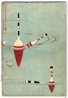 Kacho fugetsu / Gigei no Tomo - Illustrations from Japanese design books mid 19th century, Meiji period, lithograph prints. (via Suiseiclub)