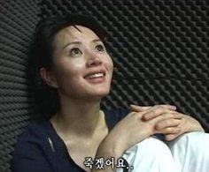 김혜수 - 나무위키