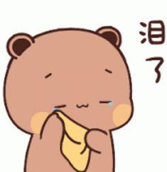 Funny Cartoon Gifs, Cute Cartoon Pictures, Cartoon Profile Pics, Cute Love Pictures, Cute Love Cartoons, Cute Profile Pictures, Cute Cartoon Wallpapers, Cute Baby Pigs, Mochi