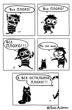Sarah Andersen Sarah's Scribbles hilarious cat comics for cat owners about pet cats and kittens. Sarah Anderson Comics, Sara Anderson, Cat Comics, Funny Comics, Comedy Comics, Funny Cartoons, Anime Comics, Super Funny, Funny Cute