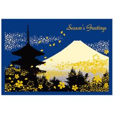 Antique japanese christmas card japanese and paintings greeting life christmas card sn 43 m4hsunfo