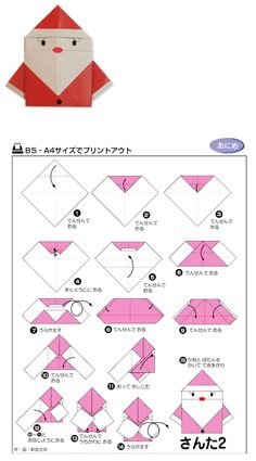 Santa Claus origami tutorial 산타클로스 만들기 종이접기