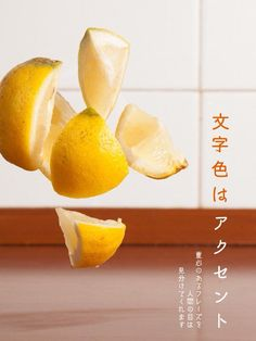 """""""表紙あるある""""の知恵がこのタグに集結! #それっぽくなる表紙 - Togetter Food Design, Food Poster Design, Book Design Layout, Book Cover Design, Japanese Poster Design, Leaflet Design, Web Design Inspiration, Banner Design, Graphic Design"""