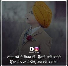 Sikh Quotes, Punjabi Quotes, Sufi, Quotes About God, Captions, Ads, Movie Posters, Movies, Films