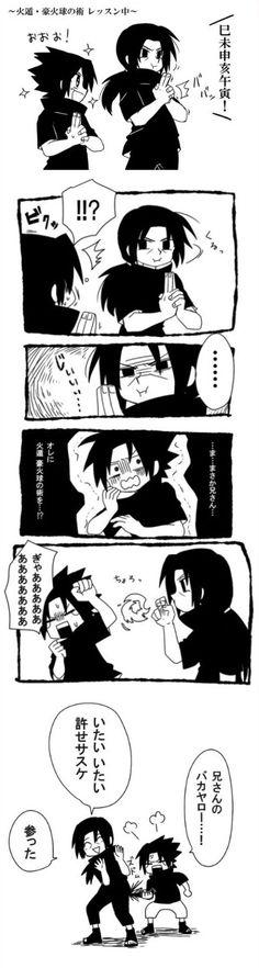 <3 Sasuke & Itachi - by siwo, [pixiv]