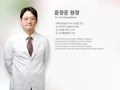 View Plastic Surgery Korea   Introduction of our doctors                         View Cosmetic Surgery Clinic  has continuously develope...
