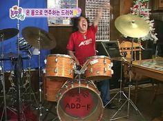 스트레스 쌓였을 때 저녁에 집에 돌아와 방안에서 격정적으로 드럼 연주를 하는 상황.