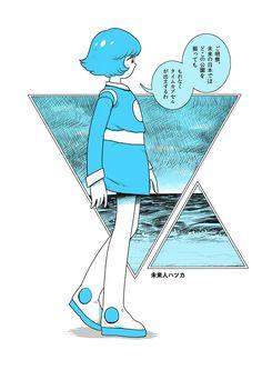 "future girl HATSUKA 2 ""Garbage problem"""