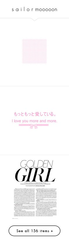 """""""s a i l o r mooooon"""" by pearliemoon ❤ liked on Polyvore featuring fillers, backgrounds, grids, aesthetic, pink, borders, effect, picture frame, text and words"""