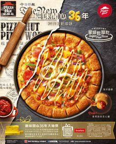 Pizza Menu Design, Drink Menu Design, Food Poster Design, Flyer Design, Food Design, Design Ideas, Pizza Hut, Delivery Pizzaria, Pizza Flyer