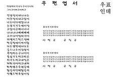 t212_kw_홍지우_w11_03