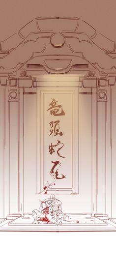 Genji e hanzo Genji Shimada, Hanzo Shimada, Overwatch Comic, Overwatch Memes, Young Hanzo, Genji And Hanzo, Shimada Brothers, Artist Problems, Soldier 76