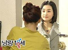 Moon Ga Young - Sweet 18 Kdrama, Moon, Japanese, Asian, Female, Sweet, Japanese Language, The Moon, Korean Drama