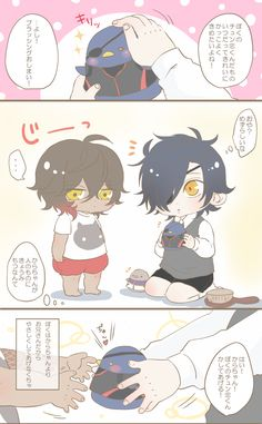 Twitter Kid Poses, Anime, Touken Ranbu, Old Things, Twitter, Cute, Gold, Baby Boys, Other