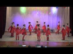 """""""Танец огня"""" - YouTube"""
