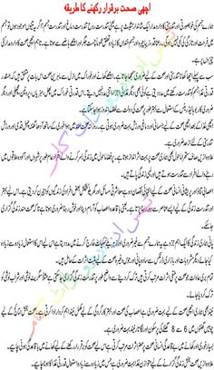 how to set password on windows abdul qadeer  abdul qadeer khan essay topics essay on doctor abdul qadeer khan is a great scientist essay on my favorite hero essay on my favorite personality