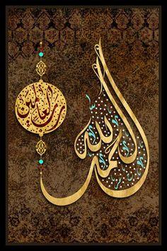 الحمد لله رب العالمين Praise be to Allah, the Cherisher and Sustainer of the worlds Islamic Decor, Islamic Wall Art, Arabic Calligraphy Art, Arabic Art, Calligraphy Alphabet, Islamic Images, Islamic Pictures, Islamic Art Pattern, Pattern Art