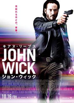 『ジョン・ウィック』/Motion Picture Artwork (C) 2015 Summit Entertainment, LLC. All Rights Reserved. (C) David Lee Geek Movies, Cinema Movies, Comedy Movies, Film Movie, Movies To Watch, Hd Movies, Watch John Wick, John Wick Hd, John Wick Movie