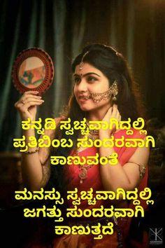 Krishna Photos, Movies, Movie Posters, Films, Film Poster, Popcorn Posters, Cinema, Film Books, Film Posters