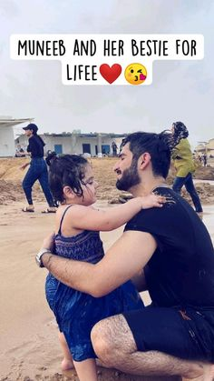 Daddy Daughter, Best Couple, Snapchat, Besties, Actors, Couples, Pakistani, Beach, Music