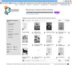 Η ψηφιακή συλλογή της Βιβλιοθήκης Λιβαδειάς και στη Europeana! http://goo.gl/7GtMj