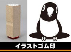 image1.shopserve.jp life-with-tails.com pic-labo limg GA_button_inko1.jpg?t=20150831174256