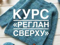 Вяжем спицами бесшовный свитер с круглой горловиной   Ярмарка Мастеров - ручная работа, handmade