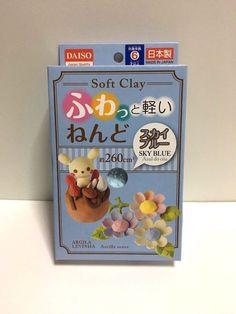 DAISO JAPAN Soft Clay Arcilla Suave Light weight SKY BLUE F/S #Daiso