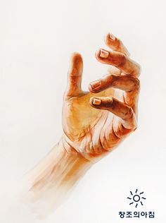 Surealism Art, Watercolor Paintings For Beginners, Hand Photography, Hand Images, People Illustration, Body Drawing, Color Pencil Art, Art Tips, Drawing People