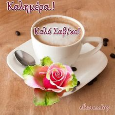 Tea Cups, Tableware, Top, Dinnerware, Tablewares, Dishes, Place Settings, Crop Shirt, Cup Of Tea