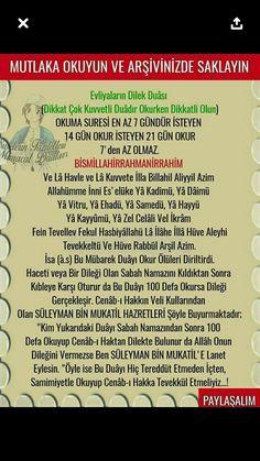 Allah Islam, Islam Quran, Islamic Quotes, Messages, Arthritis, Amigurumi, Prayer, Proverbs Quotes, Health