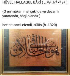 Arabic Calligraphy Art, Allah, Ss, Arabic Calligraphy