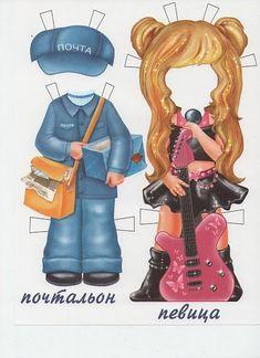 """Мамина шкатулка """" бумажные куклы""""'s photos"""